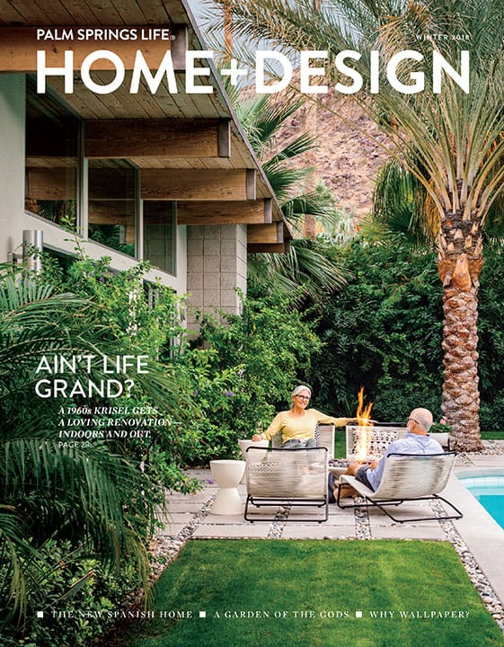 Home+Design Winter 2018