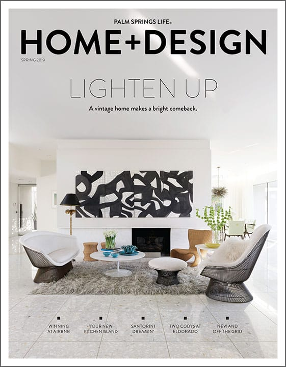 Home & Design Spring 2018