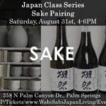 Sake Pairing, Sat 9/28, 4-6PM at Wabi Sabi Japan Living