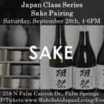 Sake Pairing, Sat 7/27, 4-6PM at Wabi Sabi Japan Living